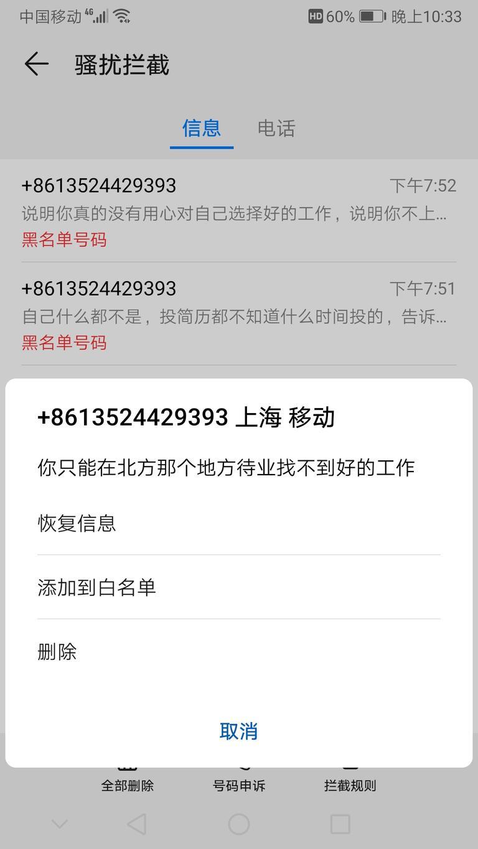 ccff4bb015b249b0a4825d315eb72d14-Screenshot20210410223310com.huawei.systemmanager.jpg